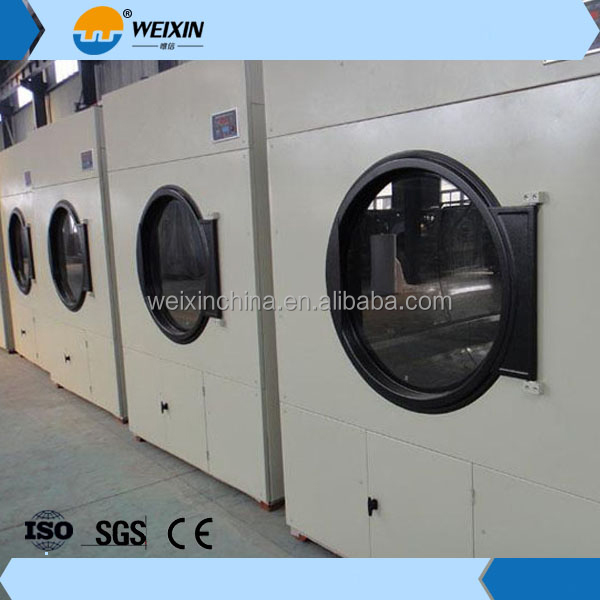 Industrial 50Kg Commercial Laundry Barrier Washer/Clothes Dryer