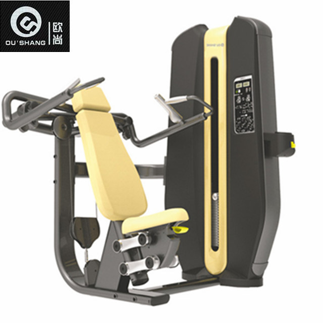 Low Price Shoulder Press Machine OS9002 Fashion Commercial Fitness Equipment