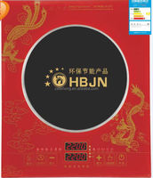 chinese brand kitchen appliances commercial induction cooker B9