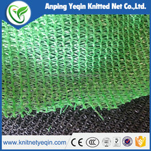 Anping Manufacturer Sunshade Plastic Net with Comparable Price Made in China