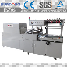 Automatic Food Soft Drink Container L Sealing Machine Shrink Sleeve Wrapping Machine Price