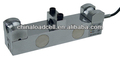 overload/elevator load cell/bridge type weight sensor