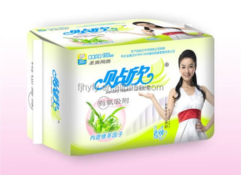 dayuse ultra thick sanitary napkin with PE cover