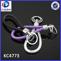 High Quality Leather Braided Rope Key Chain