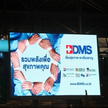 Hot shenzhen factory p10 outdoor advertising led display screen prices