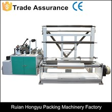 China plastic pp plastic film folding machine