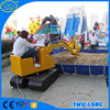 /product-detail/coin-operated-music-kids-excavator-kids-ride-on-toy-excavator-mini-kids-ride-on-digger-60550424348.html