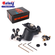 Wholesale RCA and Clip Cord connection rotary tattoo machine gun making euipment
