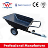 heavy duty plastic trailer small box trailer