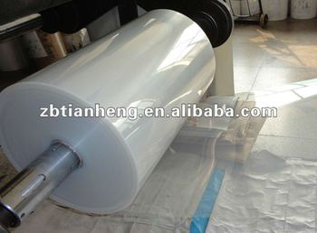 Rigid PP Sheet for food/pharmaceutical packing