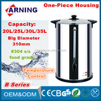 2015 New Products One-Piece Stainless Steel Tea Hot Water Boilers for Hotel