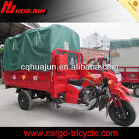 disabled trike 300cc cargo tricycle
