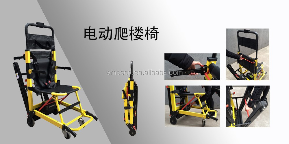 Professional Recharging Electric Stair Climbing WheelChair