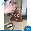 Wholesale high quality promotional plush coin holder emoji poop purse