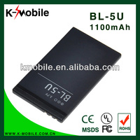 Low Price & Good Quality BL-5U BL5U Battery For Nokia 7210C 7310C 8900 8900E