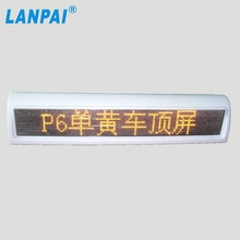 Advertising roof top car led lamp taxi top signs