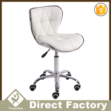 Competetive price modern cute office chairs