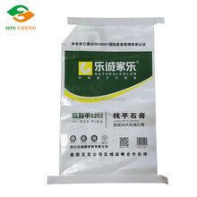 self close pp woven bag with valve packing plaster