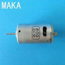 55JA02 24 volt 12v electric brush high speed dc motor