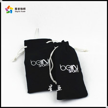 Dongguan factory microfiber bag/pouch for wristwatch