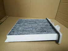 cabin AIR filter for Mitsubishi Pajero OEM:7803A028