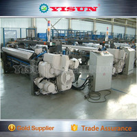 Used or New rapier Loom with best Price