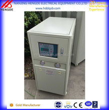 High quality Electroplating chiller also supply Electroplating chiller for shopping center