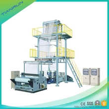 Double-layer Co-extrusion Rotary Die PE Plastic Film Blowing Machine