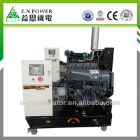 Deutz air cooled diesel generator open type 20KVA 30KVA 75KVA etc