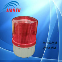 12V Or 24 V Strobe Beacon