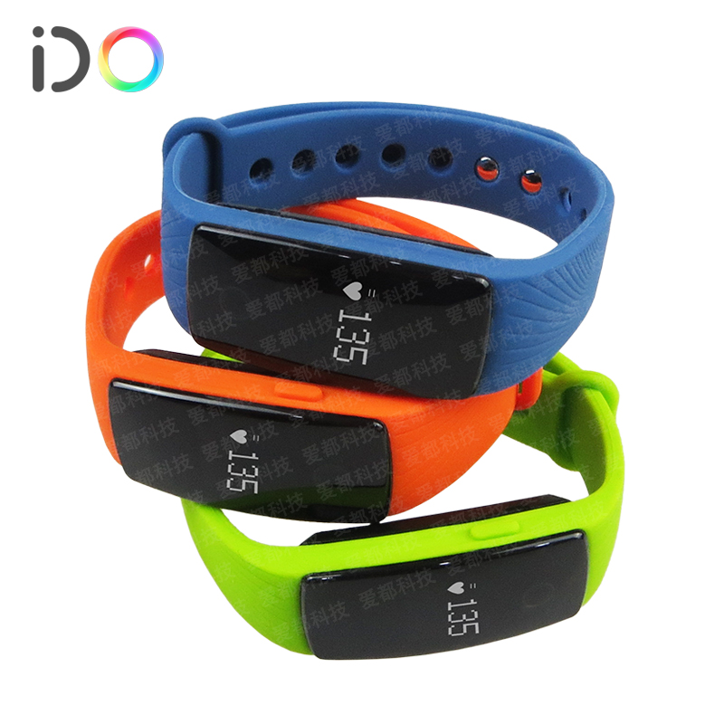 2016 New Veryfit Fitness Band Wearable Technology Pedometer Wholesale ...