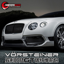DarwinPRO 13-14 Continental GT V8 VRS Style Fiber Glass Front Bumper For Bentley