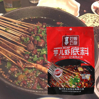 Top Selling China Spicy Seasoning Spices