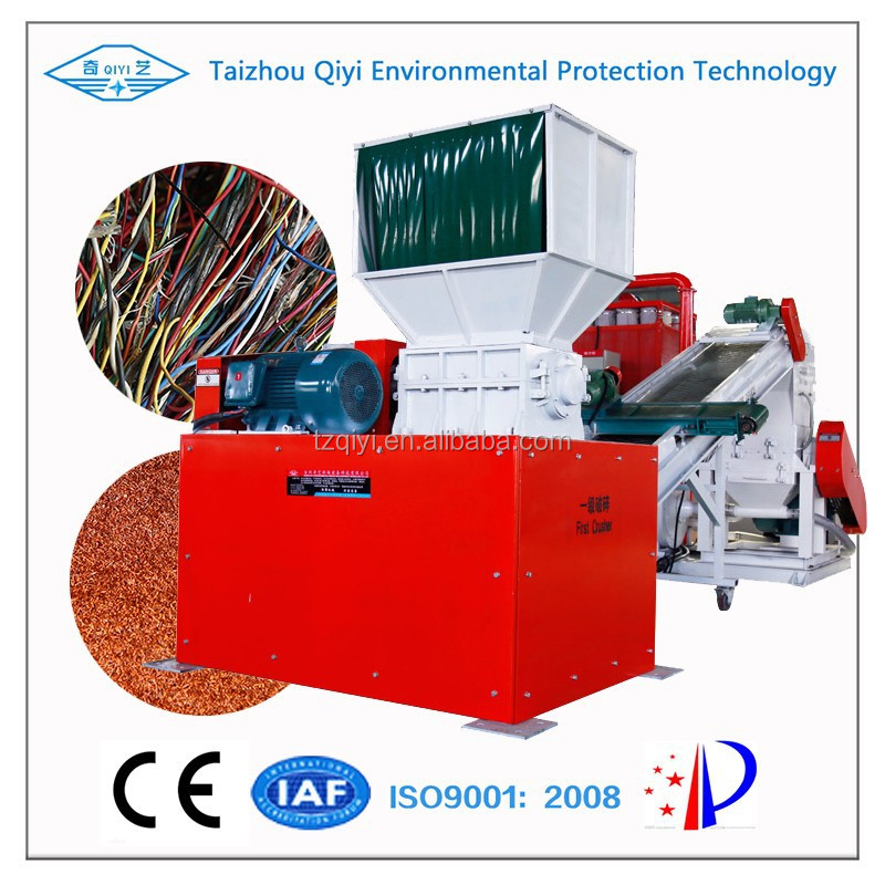2015 New Designed High Capacity Scrap Copper Cable Wire Recycling Equipment