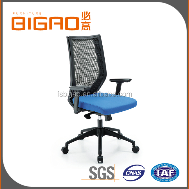 2015 hot sales durable office chair plastic high back