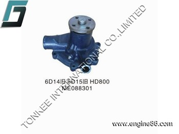 6D14 Water pump(old) , S6D14 Water pump, Water pump for HD800