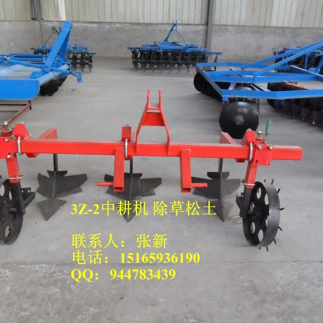 farm tools and names in agricultural machine cultivators