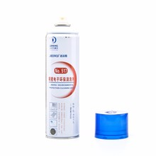 High professional JIEERQI 517 spray degreaser for the LCD screen