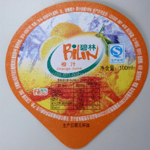 High quality aluminum sealing foil lid, fruit juice sealing foil lids