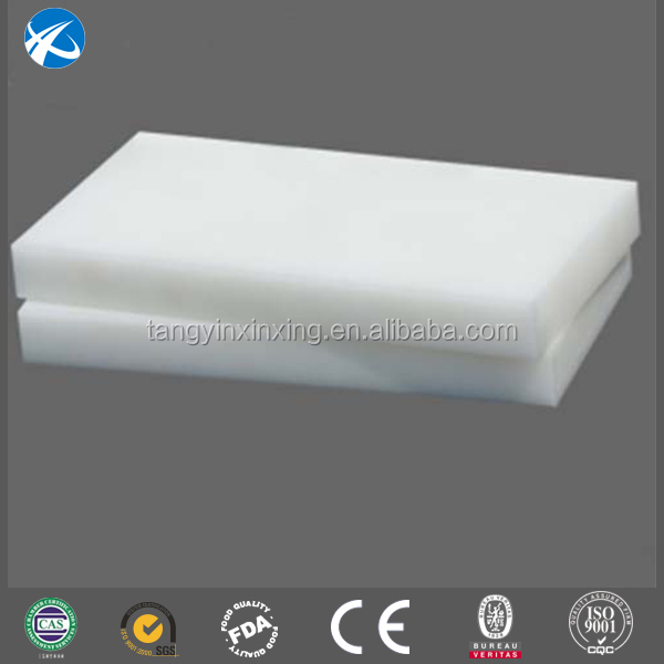 UHMWPE plastic sheet board / HDPE sheet / plate china supplier
