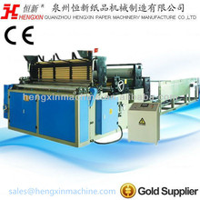 HX-GS-1575 full automatic toilet tissue making machine