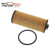 6291800109 for MERCEDES V280 auto engine oil filter