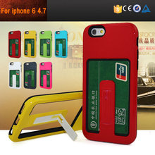 Kickstand Shock Absorption Dropproof Card Wallet Cell Phone Case For iphone6 ip6s 4.7inch TPU PC Cover