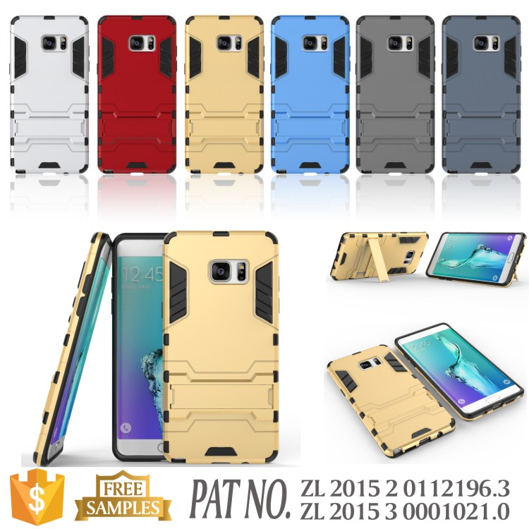 Gold Color Hybrid Rugged Hard Case Stand Cover Skins For Samsung Note 7
