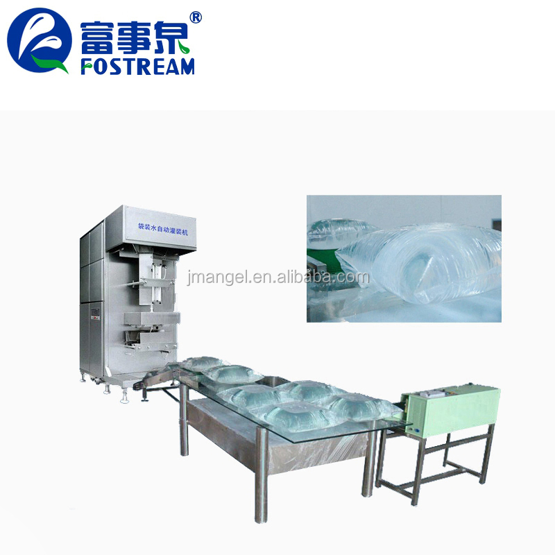 3litre 5litre 7litre 10litre full auto liquid pouch fill seal machine