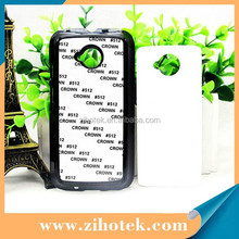 2d PC sublimation cases for Moto E second generation with meatal insert and glue