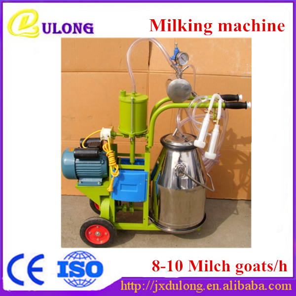 Single bucket mini automatic cow milking machine for sale