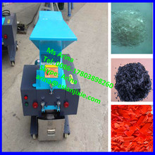 commercial plastic crushing machine/ plastic bags pulverizer/ plastic film crusher on hot sale