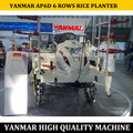 YANMA HIGH QUALITY OF AP6D 2ZGQ-6D 6 ROWS RICE PLANTER