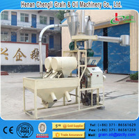 small scale high quality new design wheat flour mill for sale with low price